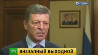 В Крыму оценили запасы топлива и ждут помощи МЧС