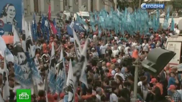 На президентских выборах вАргентине победу празднуют представители оппозиции.Аргентина, выборы.НТВ.Ru: новости, видео, программы телеканала НТВ