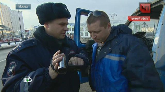 Скрытые патрули ГИБДД вычислили 5 тысяч нарушителей за две недели.ГИБДД, Москва, автомобили, дороги.НТВ.Ru: новости, видео, программы телеканала НТВ