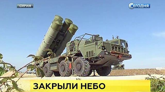 Переброшенный в Сирию С-400 встанет на защиту российских пилотов.армия и флот РФ, вооружение, Сирия.НТВ.Ru: новости, видео, программы телеканала НТВ