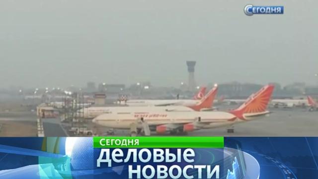 Turkish Airlines предлагает туристам бесплатно переоформить билеты.Турция, авиакомпании, авиация, самолеты, туризм и путешествия.НТВ.Ru: новости, видео, программы телеканала НТВ