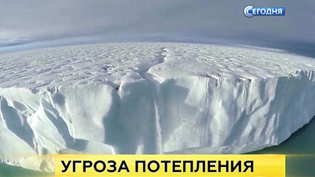 Стремительно тающие ледники Гренландии два года снимали на видео.Гренландия, ООН, море.НТВ.Ru: новости, видео, программы телеканала НТВ