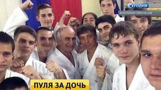 Дочь убитого саратовского тренера пообещала продолжить его дело