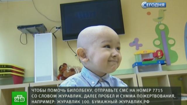 Трехлетнему малышу со страшной онкоболезнью собирают миллион на операцию.SOS, Москва, благотворительность, дети и подростки, здоровье, онкологические заболевания.НТВ.Ru: новости, видео, программы телеканала НТВ