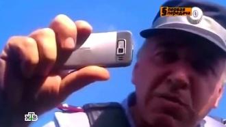Камерная дуэль: имеет ли право инспектор ГИБДД снимать на видео спор с водителем.НТВ.Ru: новости, видео, программы телеканала НТВ