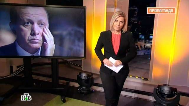 «Пропаганда» выяснила, как Эрдоган закручивает гайки оппозиционным СМИ.Исламское государство, СМИ, терроризм, Турция, эксклюзив.НТВ.Ru: новости, видео, программы телеканала НТВ
