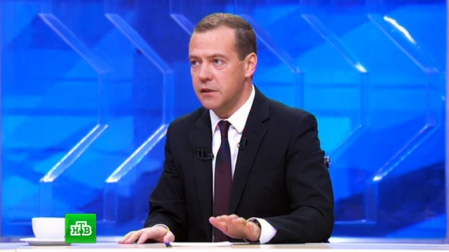 Cанкции против Турции не приведут квсплеску цен на продукты вРФ.Медведев, Турция, импорт, интервью, продукты, санкции, экономика и бизнес.НТВ.Ru: новости, видео, программы телеканала НТВ