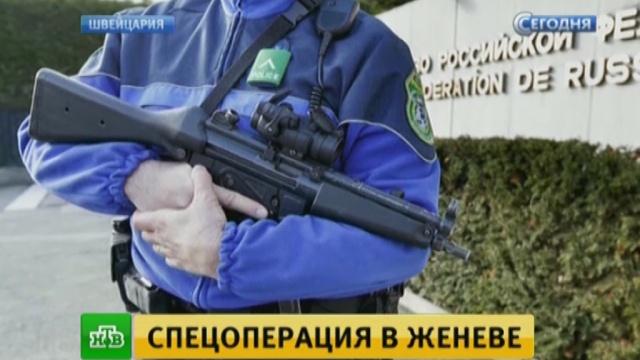 В Женеве засекли машину предполагаемых исполнителей парижских терактов.Женева, полиция.НТВ.Ru: новости, видео, программы телеканала НТВ