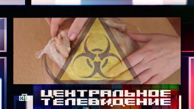 По миру распространяются бактерии, устойчивые к антибиотикам.болезни, еда, здоровье, медицина, наука и открытия, продукты.НТВ.Ru: новости, видео, программы телеканала НТВ
