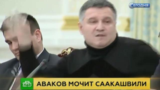 После стычки сАваковым Саакашвили пообещал избавить Украину от «воров ижуликов».Саакашвили, Украина, драки и избиения, скандалы.НТВ.Ru: новости, видео, программы телеканала НТВ