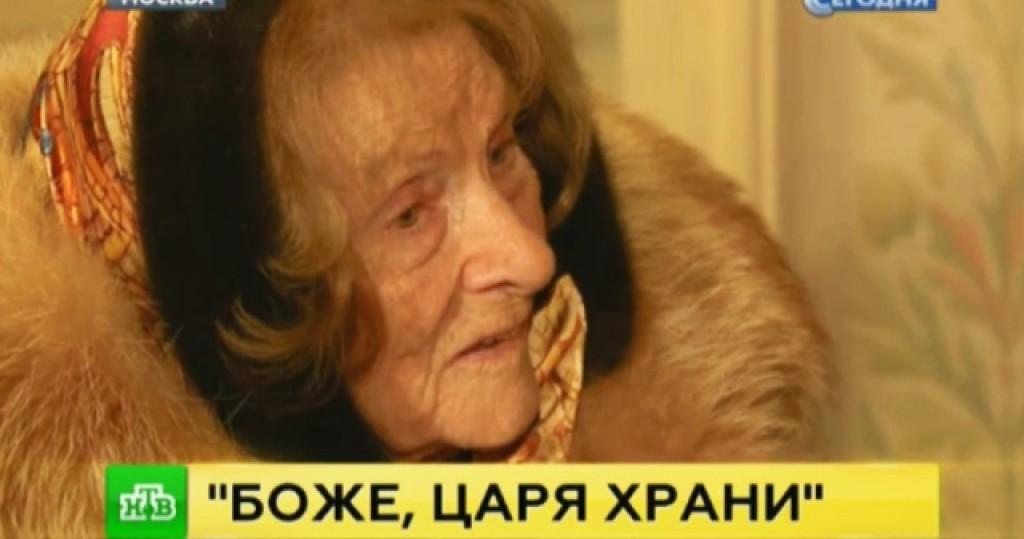 цитата баронесса ирина владимировна фон дрейер фото рецепты первых