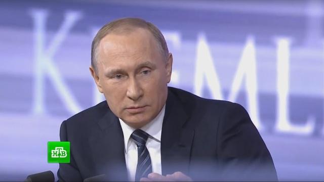 Путин: вопрос сусыновлением Матвея будет решен.Путин, Тула, дети и подростки.НТВ.Ru: новости, видео, программы телеканала НТВ