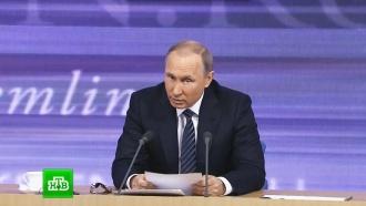 Путин призвал не «цыкать» на Центробанк