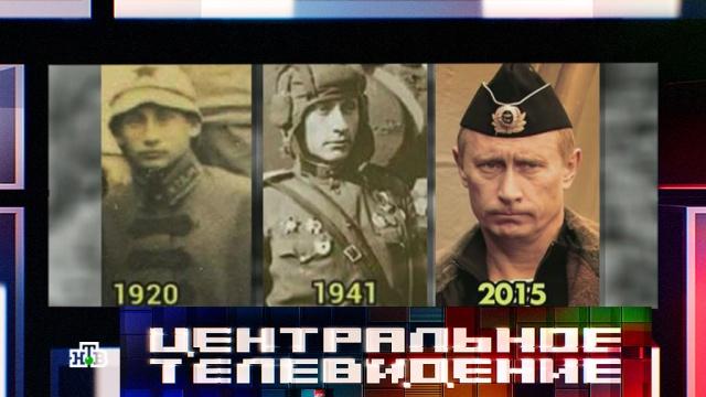 Журналисты раскрыли тайну загадочных фото двойников Путина из прошлого.история, Путин, СМИ, фото, история, журналистика.НТВ.Ru: новости, видео, программы телеканала НТВ
