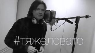 Дмитрий Маликов в своей песне попросил рубль не падать