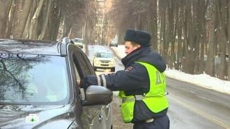 Вождение без очков или линз: какое наказание грозит водителю.НТВ.Ru: новости, видео, программы телеканала НТВ