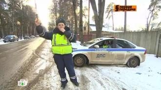 «Право руля», 20 декабря.НТВ.Ru: новости, видео, программы телеканала НТВ