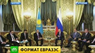 «Удар по экономикам былбы больше»: Путин иНазарбаев отметили важность партнерства