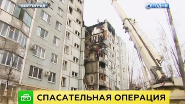 Взорвавшийся в Волгограде дом может рухнуть в любой момент.Волгоград, МЧС, взрывы газа.НТВ.Ru: новости, видео, программы телеканала НТВ