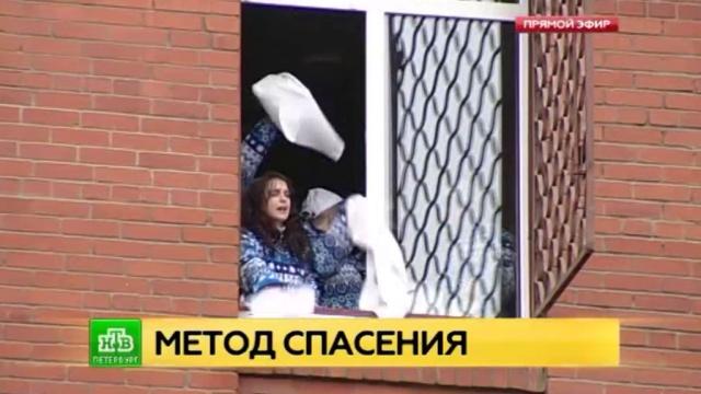 Питерские спасатели испытали новый способ эвакуации пациентов из психоневрологического интерната.МЧС, Санкт-Петербург, пожары, учения, эвакуация.НТВ.Ru: новости, видео, программы телеканала НТВ