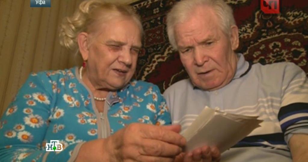 супруги маликовы история знакомства
