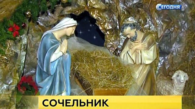 Полтора миллиарда христиан по всему миру приготовились к встрече Рождества.Великобритания, Рождество, США, торжества и праздники.НТВ.Ru: новости, видео, программы телеканала НТВ