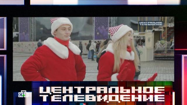 Киев вычеркнул Деда Мороза и Снегурочку из жизни украинских детей.Дед Мороз, Новый год, Украина, дети и подростки, торжества и праздники.НТВ.Ru: новости, видео, программы телеканала НТВ