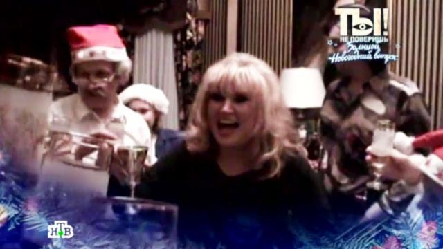Знаменитые гости раскрыли секреты новогоднего праздника уПугачёвой.знаменитости, Буйнов, Новый год, Орбакайте, торжества и праздники, шоу-бизнес, эксклюзив, Пугачёва.НТВ.Ru: новости, видео, программы телеканала НТВ