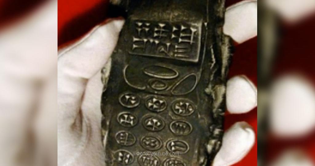 фото найденного телефона из прошлого причины для