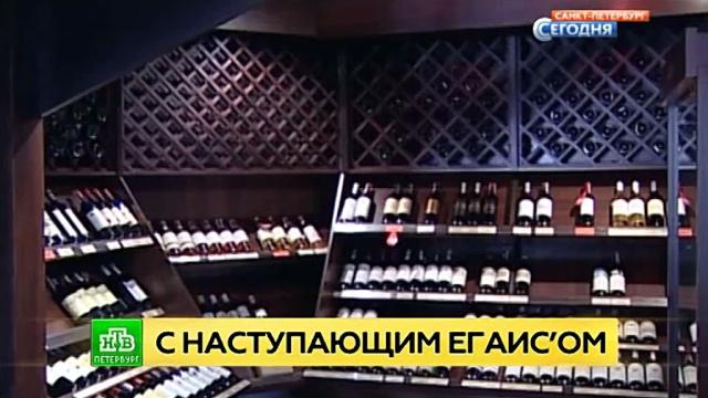 Питерские кафе и рестораны готовы торговать алкоголем по-новому.Санкт-Петербург, алкоголь, законодательство, рестораны и кафе.НТВ.Ru: новости, видео, программы телеканала НТВ