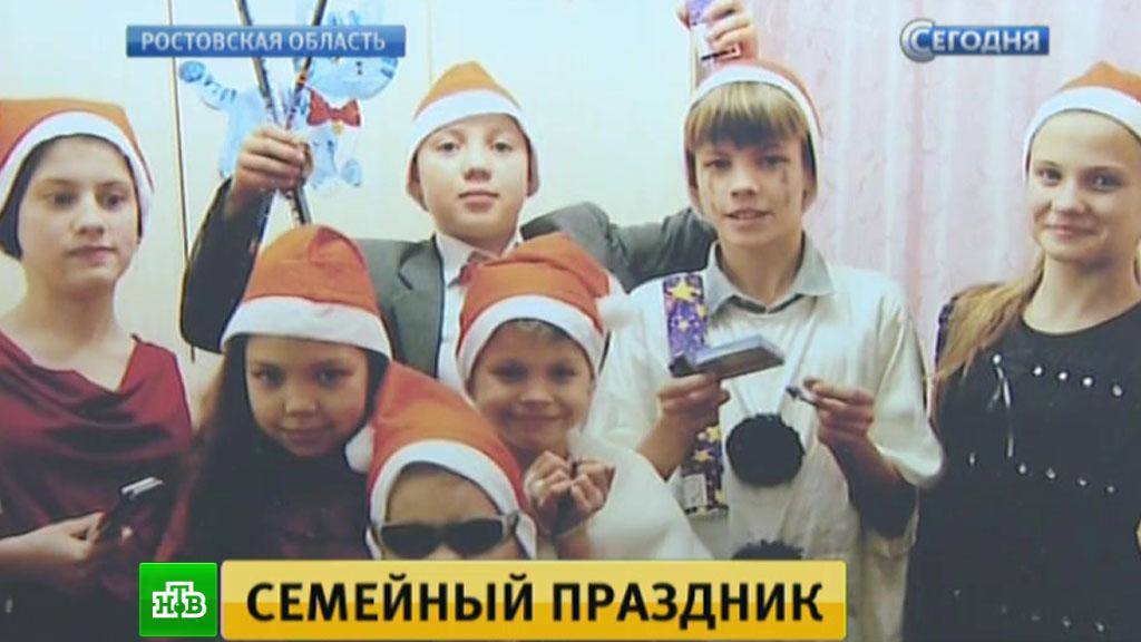 В Новый год российские сироты получили шанс обрести семью    НТВ.Ru b0d30f2b7ad