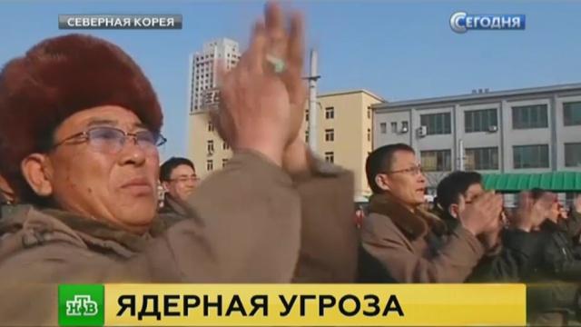 Эксперты оценили возможность использования Пхеньяном водородной бомбы