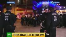 ke7_avg Митинг в Кельне против исламизации Европы Антитеррор Люди, факты, мнения