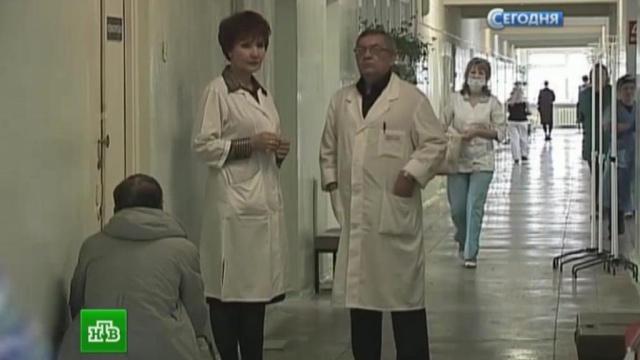 Врач белгородской больницы одним ударом убил пациента из-за медсестры. Белгород драки и избиения убийства и покушения