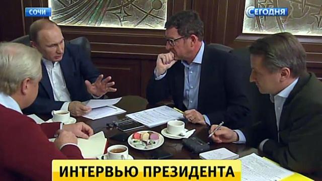 Путин: расширение НАТО на восток дестабилизирует ситуацию в мире.Германия, Европейский союз, интервью, НАТО, Путин.НТВ.Ru: новости, видео, программы телеканала НТВ