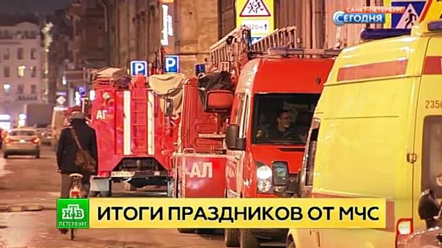 Спасатели отметили самые серьезные новогодние происшествия в Петербурге.ДТП, МЧС, Санкт-Петербург, несчастные случаи, пожары.НТВ.Ru: новости, видео, программы телеканала НТВ