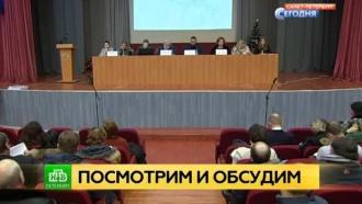 Градозащитники советуют петербуржцам не игнорировать слушания по правилам застройки