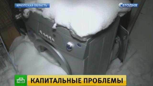 Иркутским сиротам предоставили непригодные для жизни квартиры.НТВ.Ru: новости, видео, программы телеканала НТВ