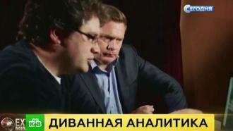 К расследованию крушения «Боинга» под Донецком подключился безработный британский геймер