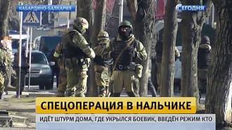 ВНальчике штурмуют дом сбоевиками, ранен правоохранитель