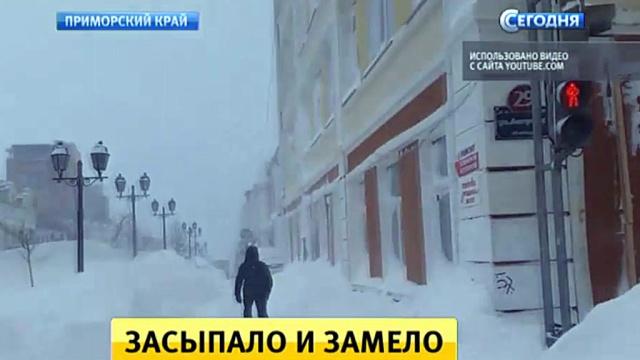 Жители Приморья остались без света из-за снежного циклона.Владивосток, зима, погода, Приморье, снег.НТВ.Ru: новости, видео, программы телеканала НТВ