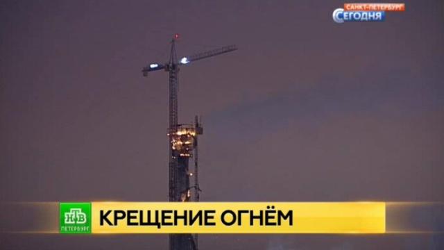 В дирекции петербургского ЗСД подсчитывают ущерб от пожара на стройплощадке.Санкт-Петербург, героизм, пожары, строительство.НТВ.Ru: новости, видео, программы телеканала НТВ