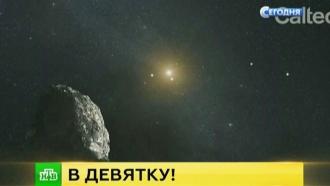 Астрономы бьются над загадкой девятой планеты