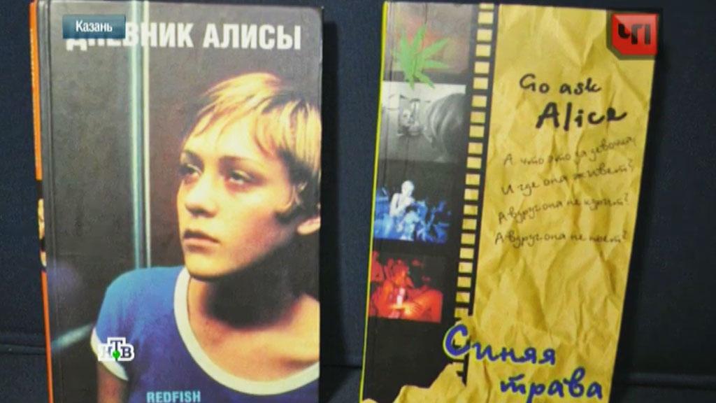 liza-russki-shikolnik-sikis-more-russkaya
