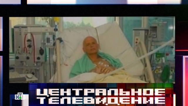 Доклад по делу Литвиненко разочаровал британцев.Великобритания, Литвиненко, расследование, суды, убийства и покушения.НТВ.Ru: новости, видео, программы телеканала НТВ