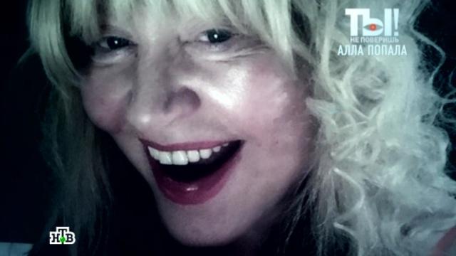 Врачи обеспокоены психическим здоровьем Пугачёвой из-за ее страницы вInstagram.Instagram, Интернет, Пугачёва, знаменитости, шоу-бизнес, эксклюзив.НТВ.Ru: новости, видео, программы телеканала НТВ