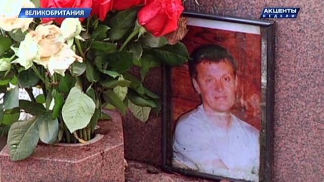 Доклад британского судьи по делу осмерти Литвиненко оставил много вопросов.Великобритания, Литвиненко, расследование, суды, убийства и покушения.НТВ.Ru: новости, видео, программы телеканала НТВ