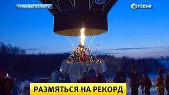 Фёдор Конюхов решил побить воздухоплавательный рекорд американца