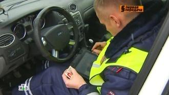 Эксперты советуют хранить квитанции об оплате дорожных штрафов не менее двух лет.НТВ.Ru: новости, видео, программы телеканала НТВ