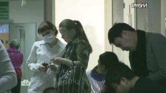 ВРоссии растет число жертв эпидемии гриппа